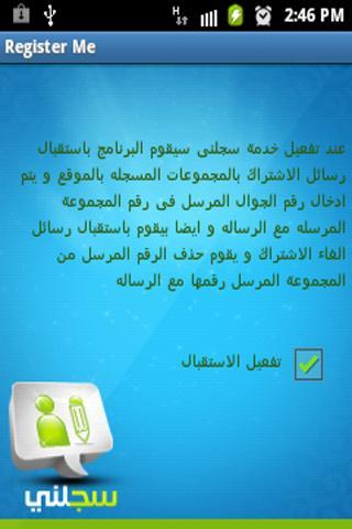 Inline image 7